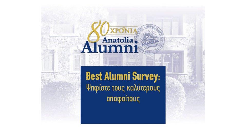 survey-main-2017-2