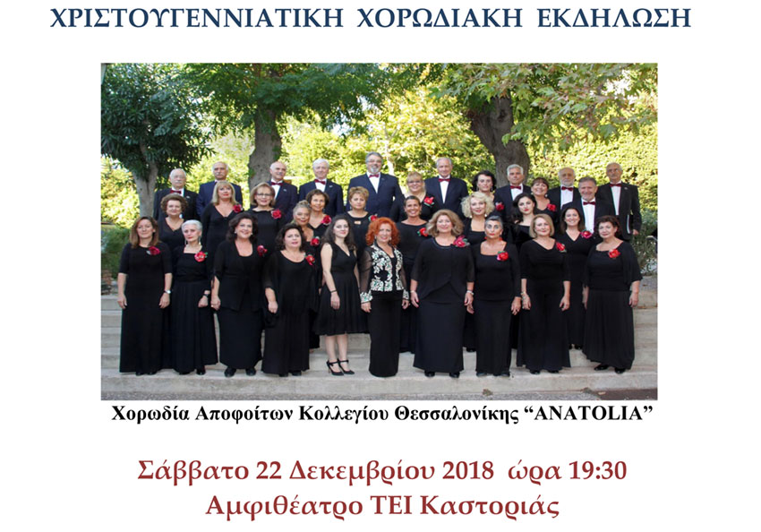2a9cbf9930 News – Page 4 – Anatolia Alumni