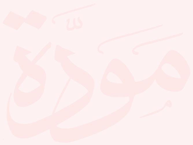 mawaddah1024x768