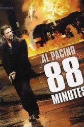 88-Minutes-88-นาที-ผ่าวิกฤตเกมส์สังหาร