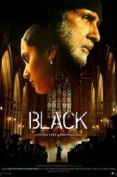 Black-2005-ท้าฟ้า…ชะตาชีวิต-e1572577362710
