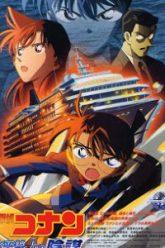 Conan-The-Movie-09-ยอดนักสืบจิ๋วโคนัน-เดอะมูฟวี่-ตอน-ยุทธการเหนือห้วงทะเลลึก