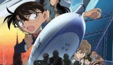 Conan-The-Movie-14-ยอดนักสืบจิ๋วโคนัน-เดอะมูฟวี่-ตอน-ปริศนามรณะเหนือน่านฟ้า