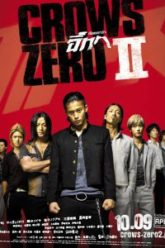 Crows-Zero-2-เรียกเขาว่าอีกา-2