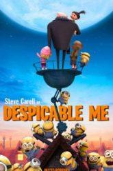 Despicable-Me-มิสเตอร์แสบ-ร้ายเกินพิกัด