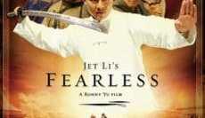 Fearless-จอมคนผงาดโลก-e1518766233929