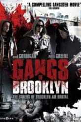 Gangs-of-Brooklyn-2012-คนโฉดเมืองอันธพาล-e1536310458164