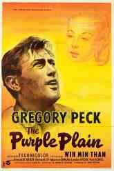 The-Purple-Plain-1954
