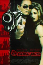 The-Replacement-Killers-1998