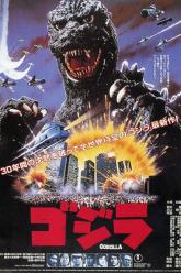 The-Return-of-Godzilla
