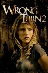 Wrong-Turn-2-Dead-End-หวีดเขมือบคน-ภาค-2