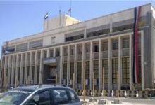 البنك المركزي يثبت الدولار بسعر 506 ريال ويحمّل الانقلابيين مسؤولية انهيار العملة