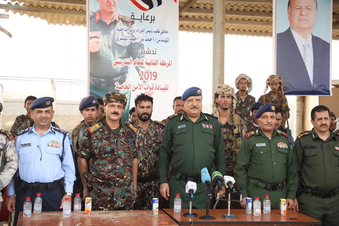 تدشين النصف الثاني من العام التدريبي لقوات الأمن الخاصة بإقليم عدن