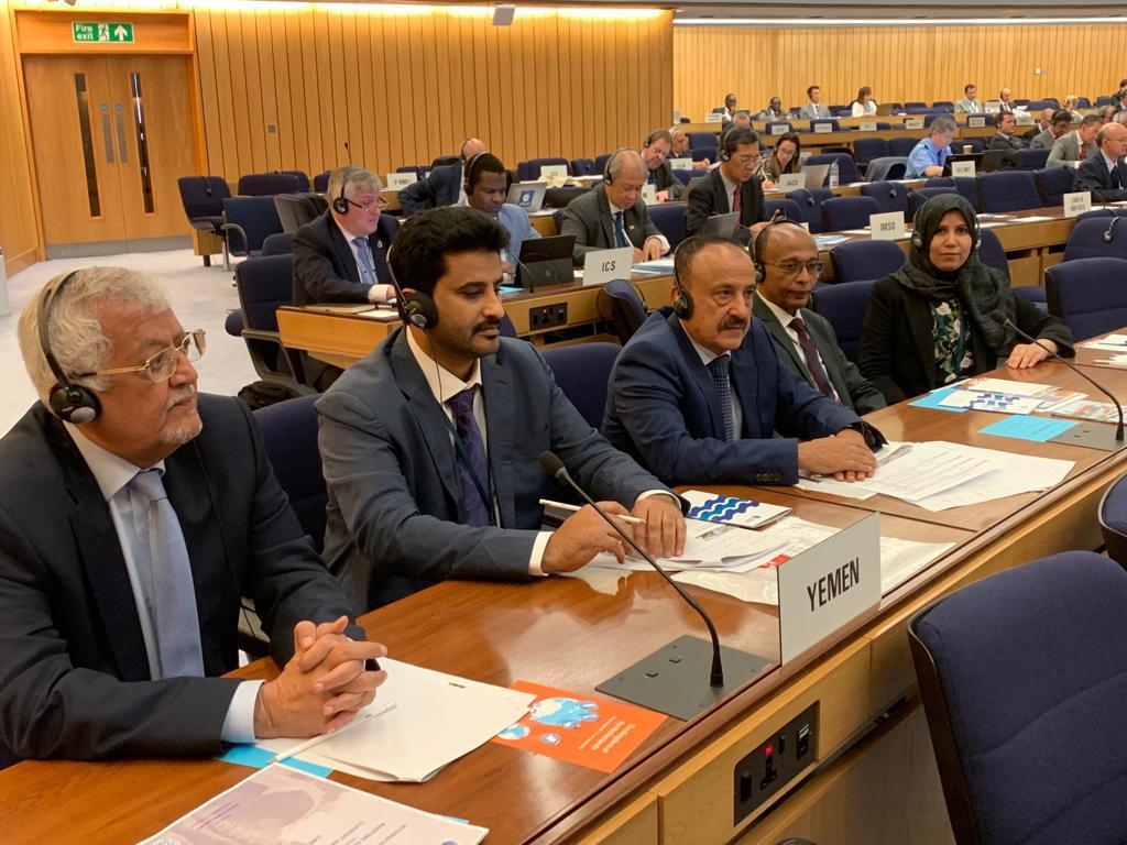 اليمن يشارك في اجتماع مجلس المنظمة البحرية الدولية في لندن