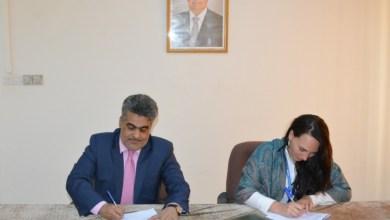 نائب وزير التخطيط يناقش مع مديرة الهجرة الدولية بعدن نشاطها في اليمن
