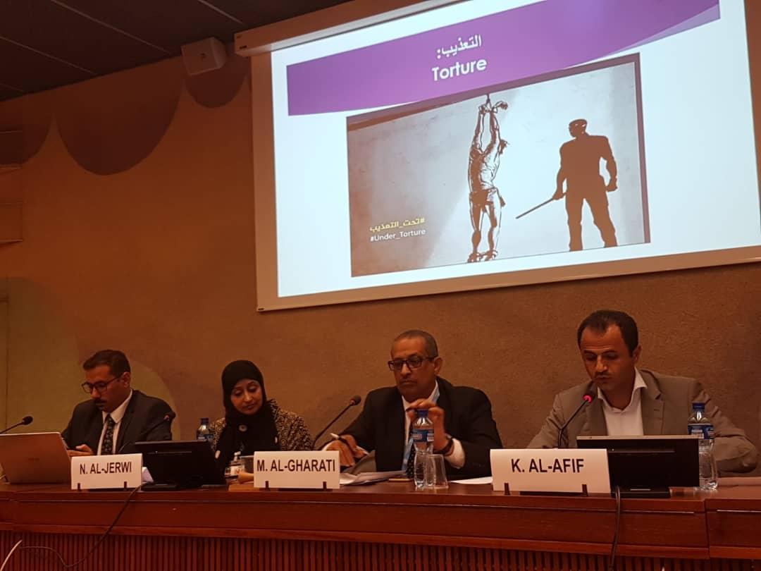 تحالف رصد: وفاة 170 حالة تحت التعذيب بينهم نساء وأطفال في سجون المليشيا الحوثية