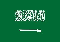 arabia-saudita-bandera-200px