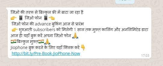 whatsapp fraud LINK BY JIO RELIANCE NAME