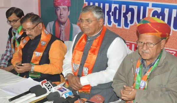 ajmer by-election 2018 : union minister PP Chaudhary press conference at bjp election office in ajmer