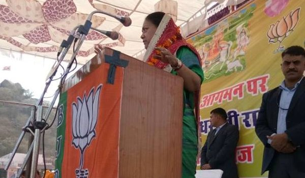 ajmer by-election 2018 : Chief minister Vasundhara Raje started her campaign from Kekri for Ajmer bypolls