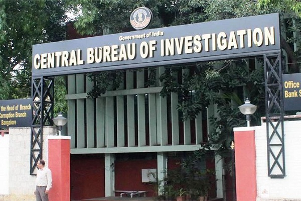 After the PNB, another bank reveals a big scam, CBI registers case