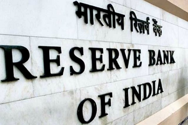 RBI does not give bonds, MSP on review of interest rates: Assocham