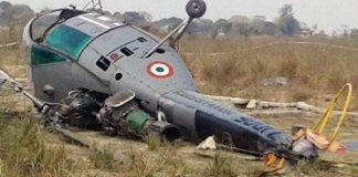IAF helicopter crashes in Assam, 2 pilots dead