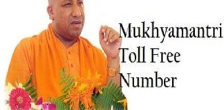The 1076 Toll free number will talk to the Chief Minister