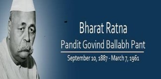 57th death anniversary celebrated of freedom fighters Govind Ballabh Pant
