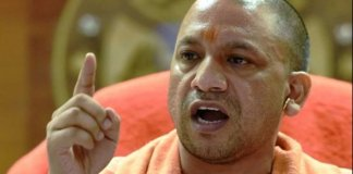 Day After By-election Loss, CM Yogi Cancels Gonda tour
