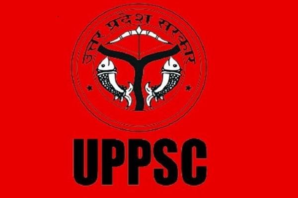 UPPSC invite application fore assistant teachers