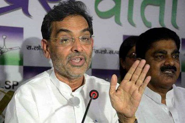 Upendra Kushwaha The GOVT dealt with the rifters of the environment