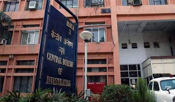 CBI arrests four more people in PNB fraud