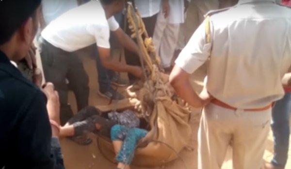 love couple commits suicide in Jhunjhunu