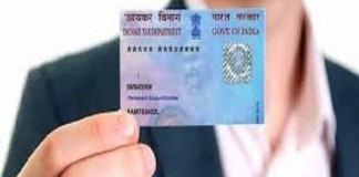 Check with two easy ways to connect with PAN (Aadhaar) or not