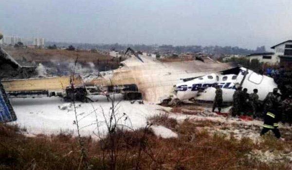 Nepal plane crash : Passenger jet crashes in Kathmandu