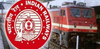 Tips and Tricks for Preparing Railways Recruitment Board Exam