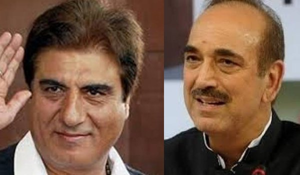 Raj babbar and Ghulam Nabi Azad could be removed from Uttar Pradesh after AICC