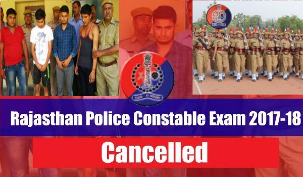 Rajasthan Police constable recruitment canceled, new recruitment process will be soon