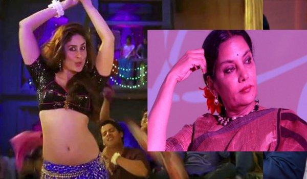 Item songs show women surrendering to male gaze: Shabana Azmi