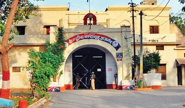 prisoner murdered with sharp weapons in Ajmer Central Jail
