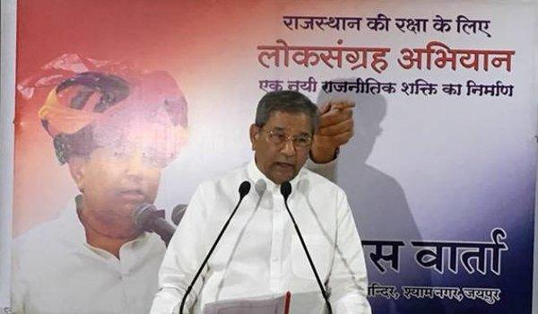 Rajasthan rebel MLA Ghanshyam Tiwari writes to Amit Shah : Sack Vasundhara Raje in public interest