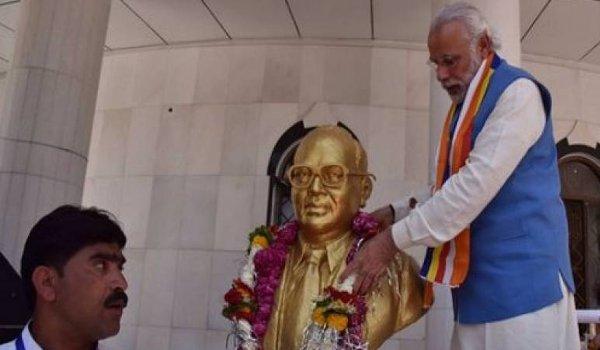 Narendra Modi arrives in Chhattisgarh to open first 'Ayushman Bharat' centre