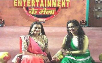 Akshara Singh to host entertainment ka mela on Big Ganga