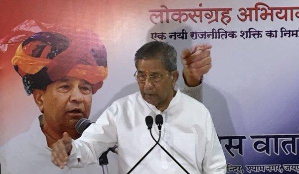 BJP MLA ghanshyam tiwari to protest against Rajasthan CM Vasundhara Raje for not vacating her current bungalow