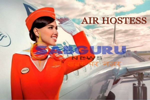 Giving Wings to a Dream Career as an Air Hostess
