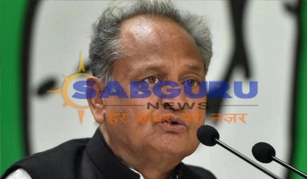 Rajasthan former CM Ashok Gehlot visits udaipur
