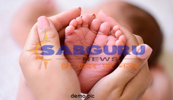 woman gives birth to Conjoined twins in Barwani