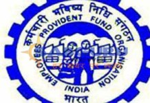 Employees' Provident Fund Organization (EPFO) includes 4.5 million new shareholders
