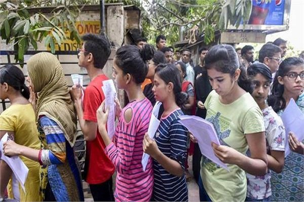 Children of unorganized workers will get free admission in colleges